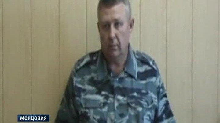 В Саранске арестован начальник 13 колонии Дмитрий Нецкин
