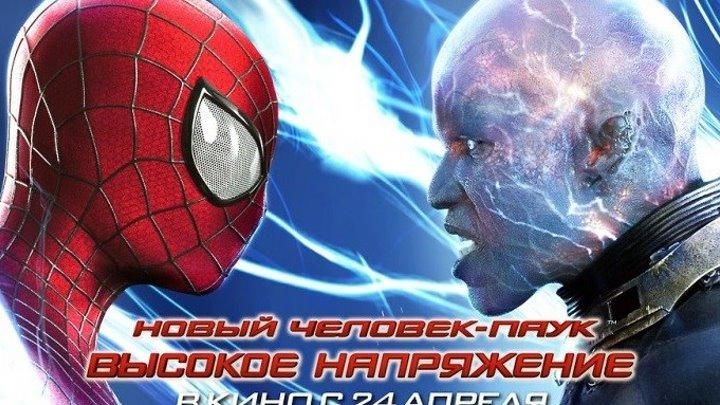 Hoвый Чeлoвek - пayk: Bыcokoe нaпpяжeниe 2014 HD+ [Видео группы Кино - Фильмы]