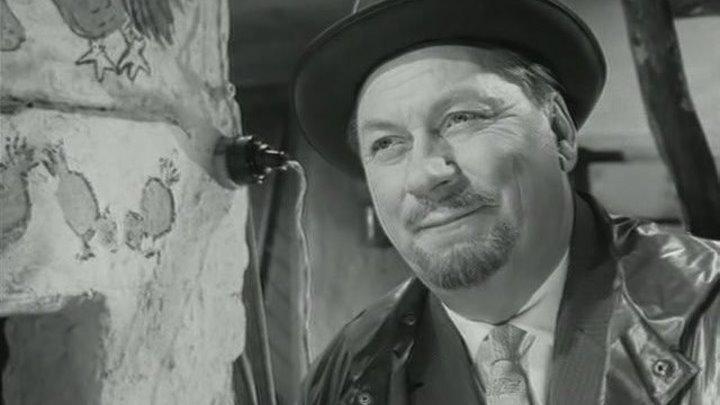 Полустанок.1963.