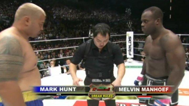 Марк Хант vs. Мелвин Манхуф.K-1.Dynamite 2008.ok.ru/emelianenkomma