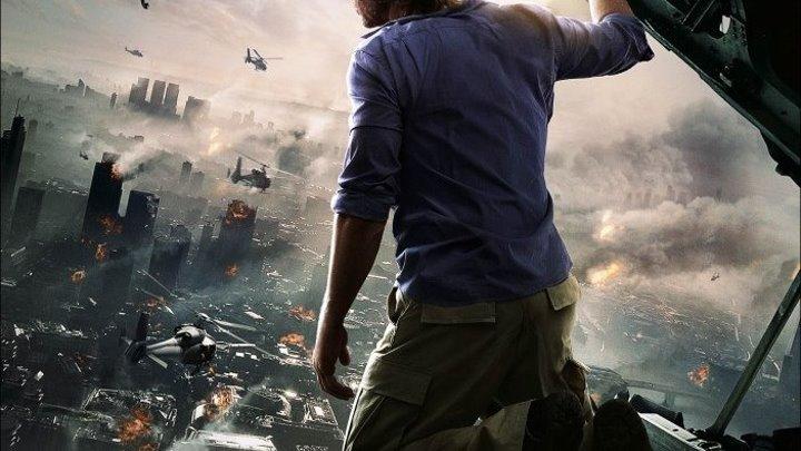 Война миров Z (фантастика, триллер, семейный, зомби, ужасы, боевик, 14+)