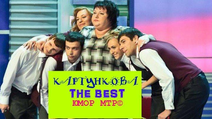 КВН Город Пятигорск - 2013 четвертьфинал МТР©