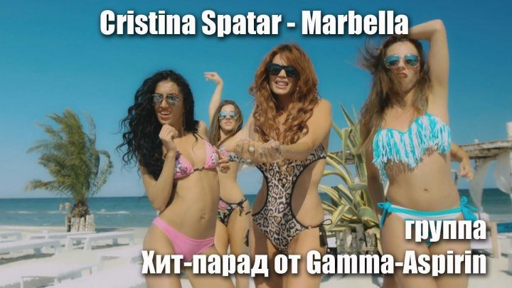 Cristina Spatar - Marbella