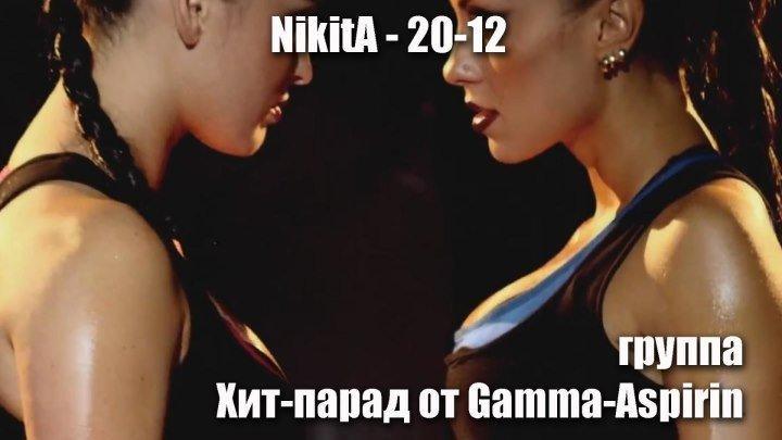 NikitA - 20-12