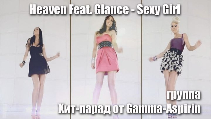 Heaven Feat. Glance - S e x y Girl