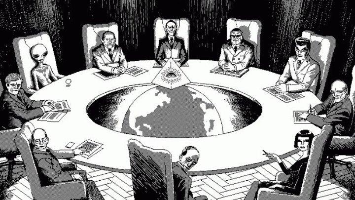 «Мировое правительство» — Момент Истины