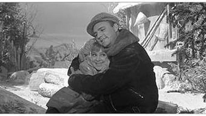 """Девчата"" (1961)."