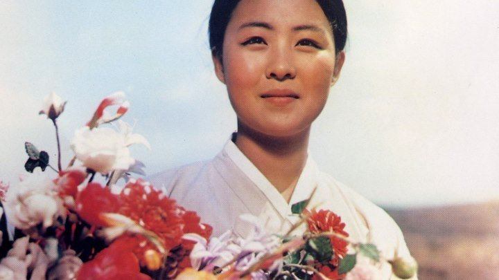 Х/ф. Цветочница ( Северная Корея )