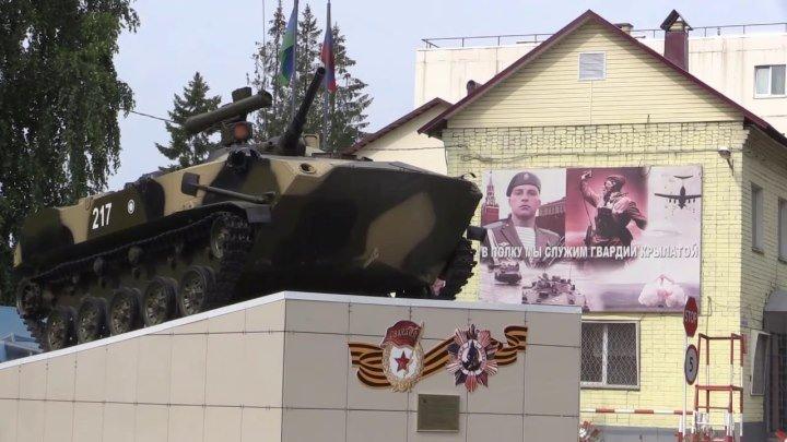 98-я гвардейская воздушно-десантная Свирская Краснознамённая ордена Кутузова 2-й степени дивизия.