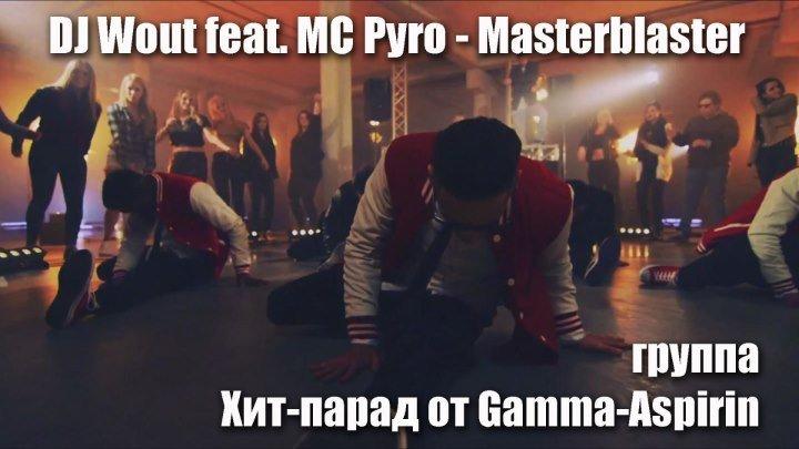 DJ Wout feat. MC Pyro - Masterblaster