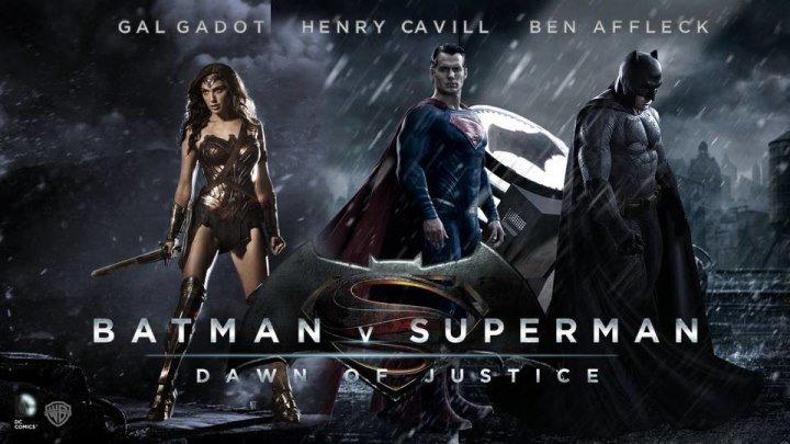 Бэтмен против Супермена: На заре справедливости - Русский Трейлер 2016 [Видео группы Кино - Фильмы]