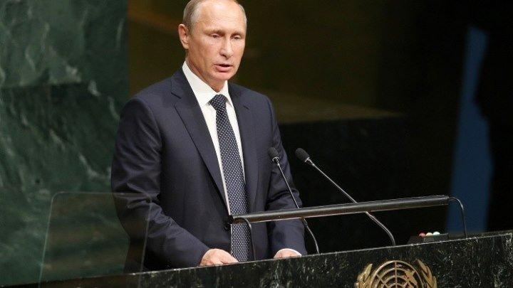 Путин в ООН - Вы хоть понимаете, что натворили؟؟!!