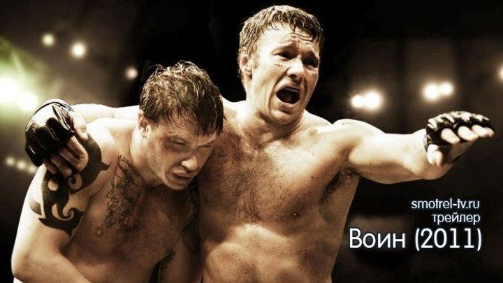 Трейлер фильма Воин (2011) | Smotrel-tv.ru
