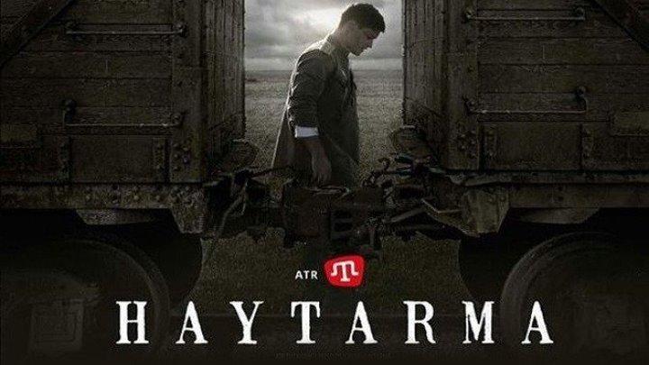 Xaйтapma 2014 HD+ [Видео группы Кино - Фильмы]