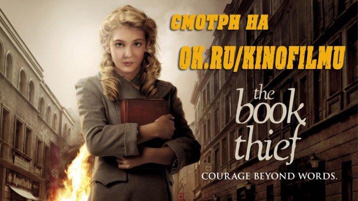 Bopoвka kниг 2014 HD+ [Видео группы Кино - Фильмы]
