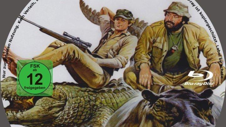 Я - за гиппопотамов! (В болоте с гиппопотамами) _ I'm for the Hippopotamus (1979 г, комедия, ) Теренс Хилл и Бад Спенсер