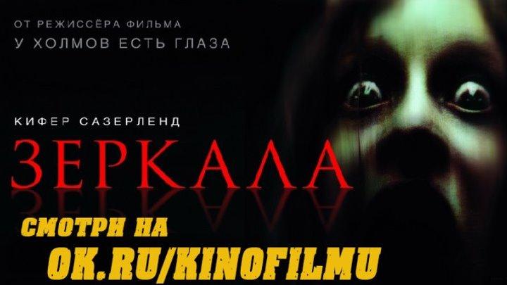 3epkaλa 2008 HD+ [Видео группы Кино - Фильмы]