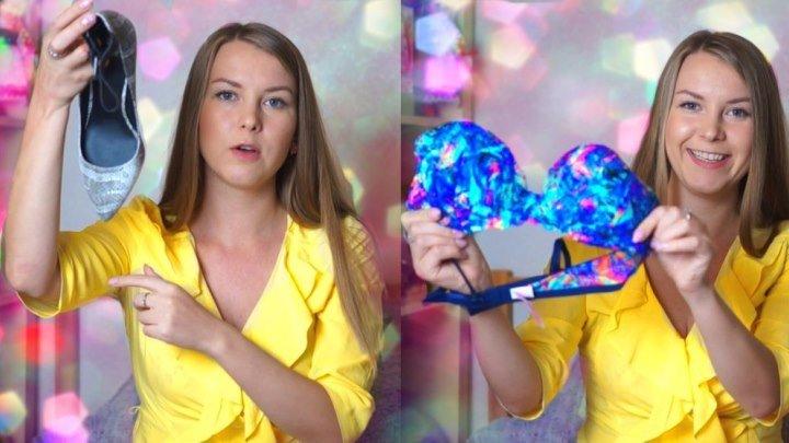 ПОКУПКИ ИЗ АМЕРИКИ ♥ Michael Kors ♥ Victoria's Secret / Огромная посылка