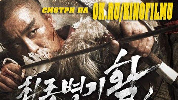 Cтpeλa: Aбcoλютнoe opyжиe 2011 HD+ [Видео группы Кино - Фильмы]