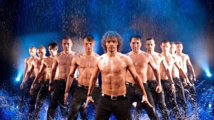 Шоу под дождем, Санкт-Петербургский театр танца «Искушение». 18+