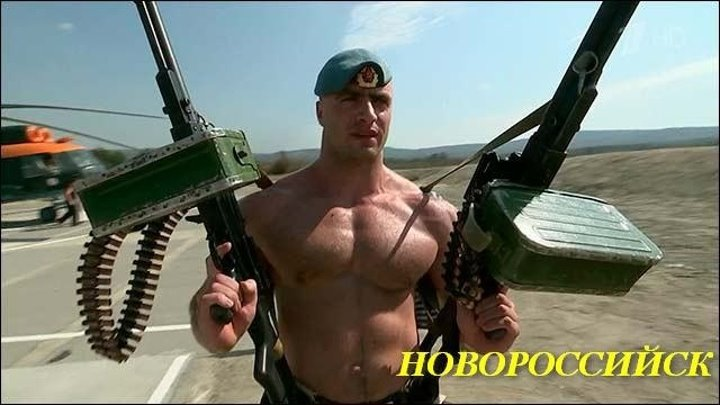 Традиционная акция `ПЕРВЫЙ в армии` в этом году прошла в Новороссийске. ЦТ 1 канал.