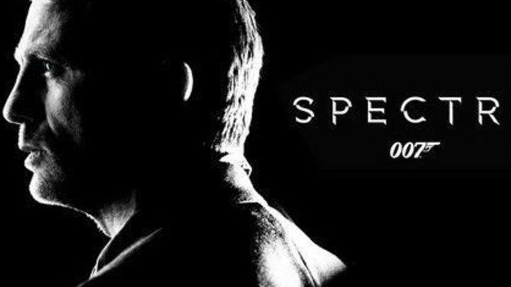 Агент 007 Спектр / Spectre (2015) Трейлер русский