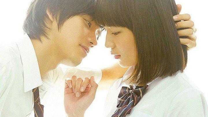 """Скажи""""Я люблю тебя"""" - ДОРАМА"""