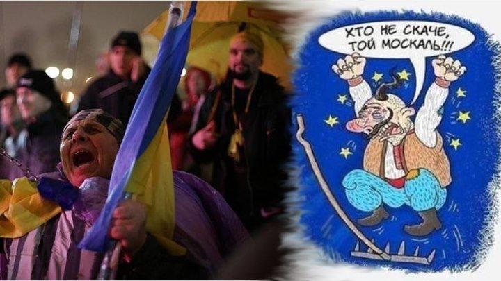 """Песня об изъянах эволюции на Украине - """"Скачет быдло без причин!"""" или """"Кто не скачет тот москаль!"""" Это надо видеть! Отличный клип! Песня-Хит! (2015)"""