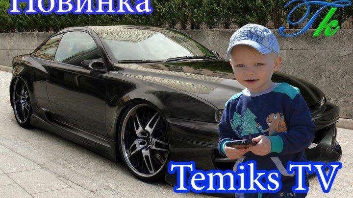 "Артём танцует на крыше машины ""Temiks TV""https://youtu.be/qrvWcXfeBvU"