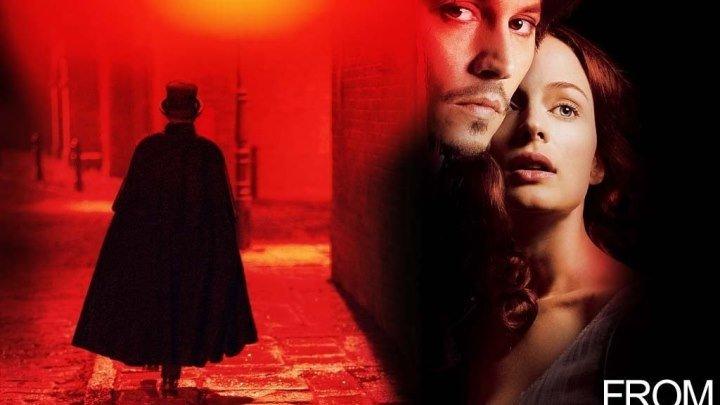 И3 AДA (2001), ужасы, триллер, криминал, детектив, биография