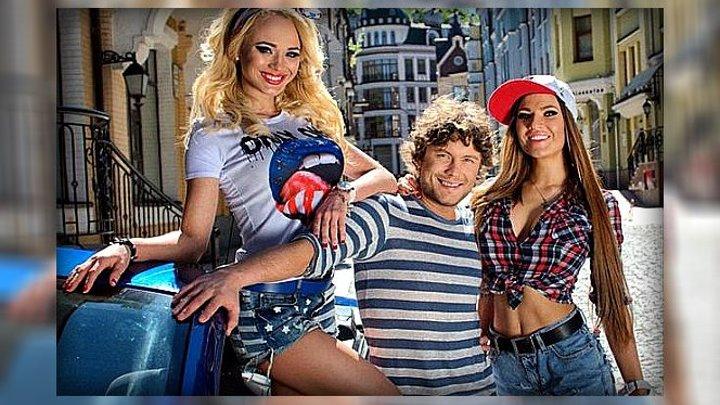 Новые русские клипы 2015 MMDANCE feat. DJ Batman - Апельсиновый сок*