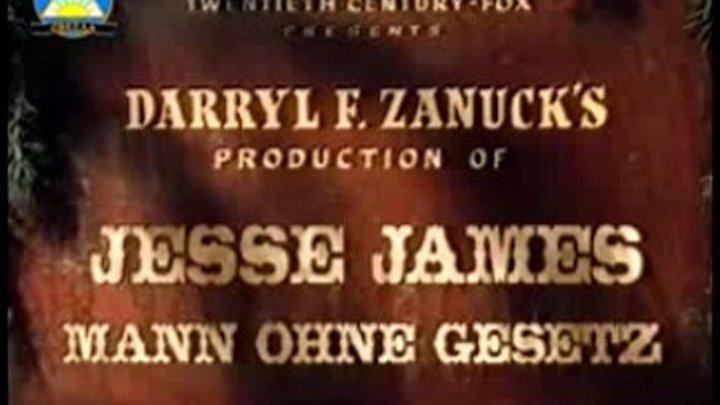 """"""" Джесси Джеймс. Герой вне закона """""""