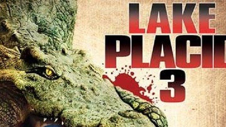 Озеро страха 3 Lake Placid часть-3 (2010)