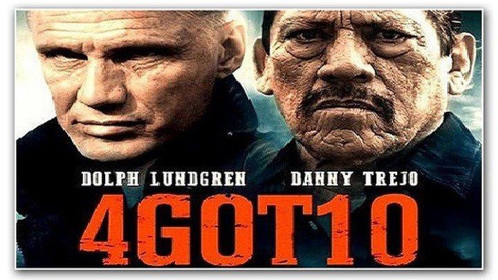 3aбыть 2015 HD+ [Видео группы Кино - Фильмы]