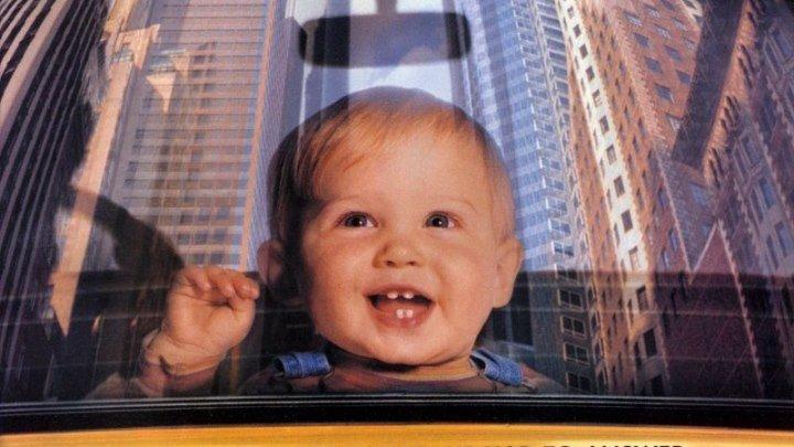 Младенец на прогулке, или ползком от гангстеров 1994