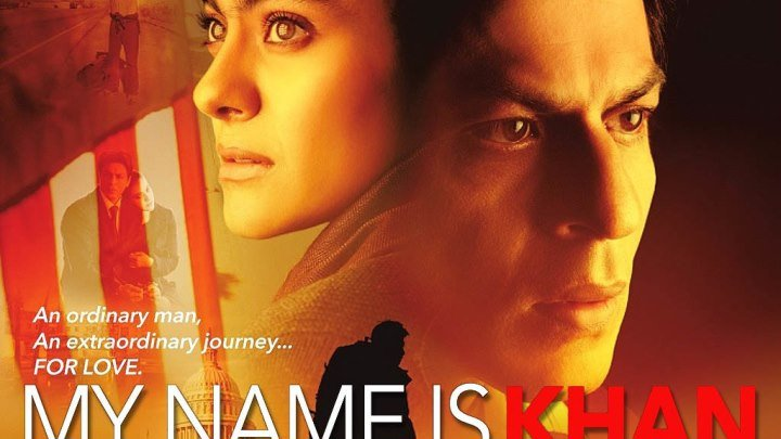 Меня зовут Кхан My Name Is Khan (2010)