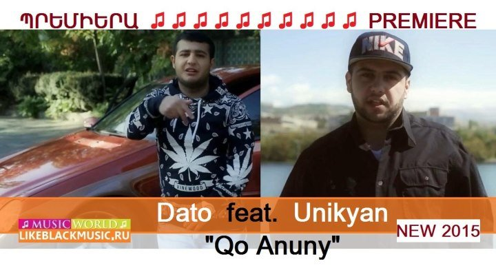 Dato Feat. Unikyan - Qo Anuny 【Music Video New 2015】