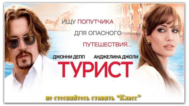 Typиcт 2010 HD+ [Видео группы Кино - Фильмы]