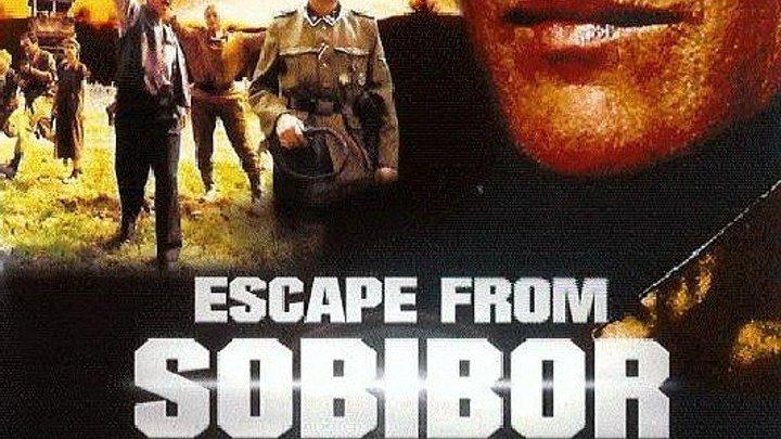 Побег из Собибора.
