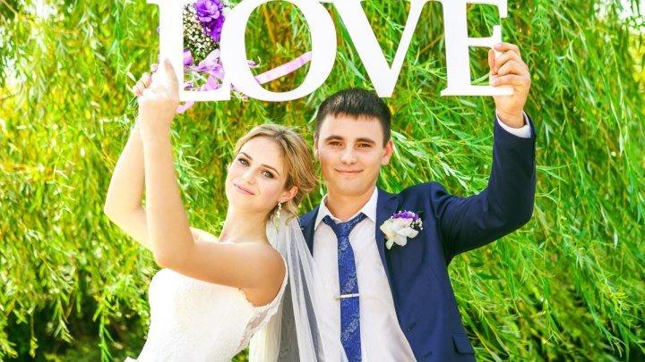 Свадьба Юли и Димы 5 09 2015 г.Анапа