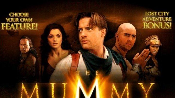 Мумия.1