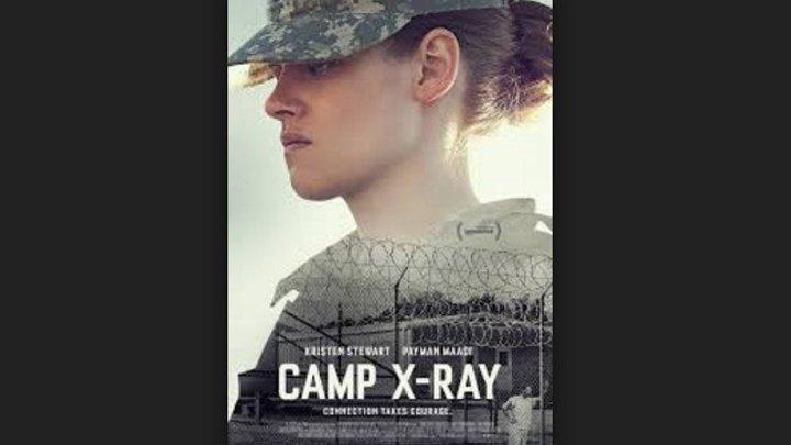 Лагерь X-Ray (2014)