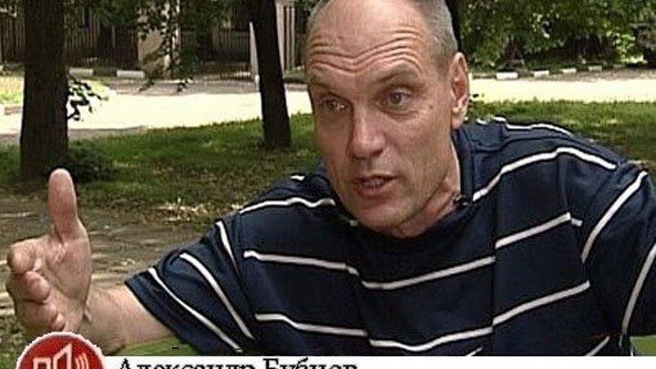 Бубнов. Жаркий разбор матча ЦСКА — Зенит (14.09.2015)