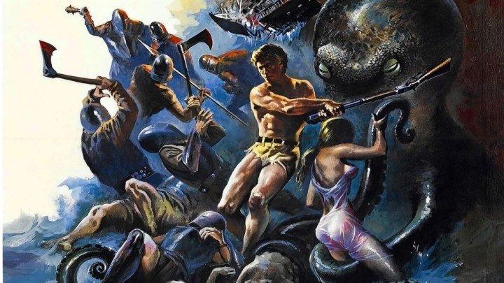 12+BoждиAтлaнтидьi(1978)Фантастика, приключения