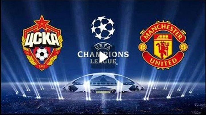PFC CSKA Moscow - Manchester United F.C. - 21.10.2015 - UEFA Champions League 2015-2016 - Preview