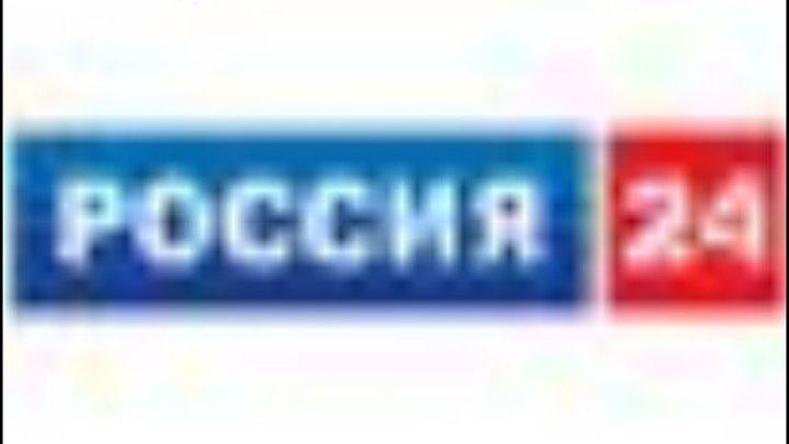 История заставок канала Россия-24