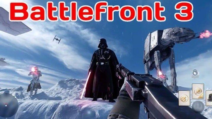 Star Wars Battlefront 3: ОБЗОР Мультипреера