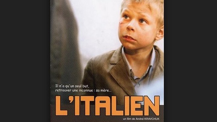 Итальянец (2005)