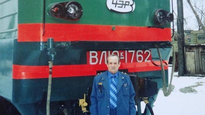 Железнодорожные профессии.Машинист. Загружено в ОК С С Неживым в 2015 году из YOU TUBE .г.Челябинск .