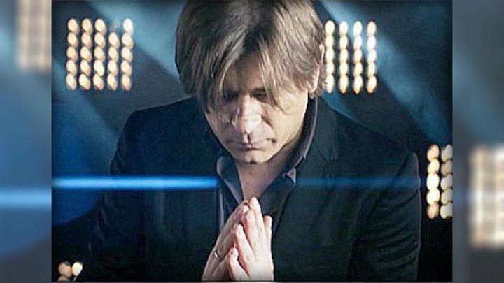 Премьера 2015 Би 2 молитва